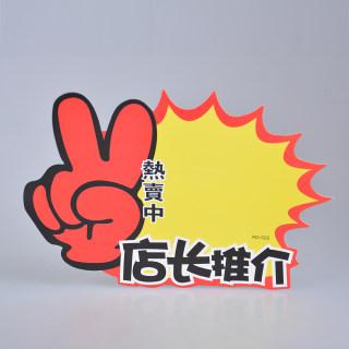 betway必威体育app 特大号广告纸10张/包 522- 店长推荐热卖中 250*350mm