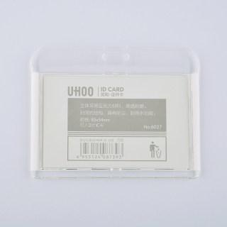 优和 优和挂绳胸卡牌证件卡套工作证公交学生员工工作牌 6027白色 85*54mm