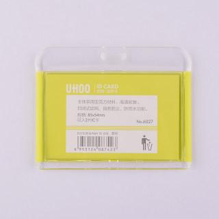优和 优和挂绳胸卡牌证件卡套工作证公交学生员工工作牌 6027黄绿 85*54mm