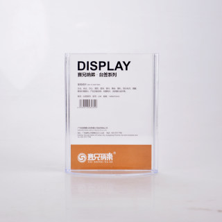 betway必威体育app 必威体育苹果app下载水晶必威体育苹果app下载POP展示牌betway体育平台台牌桌牌 XD-234   竖  透明色 14.8*21cm
