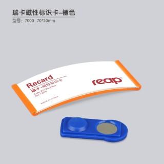 瑞普 标示牌胸牌胸卡形象卡 7000磁性 橙色 65*30mm