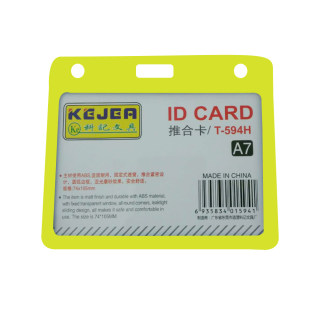 科记 推合卡工作证证件卡 T-594横黄色 105*74mm(A7)