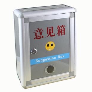 "betway必威体育app 意见<span style=""color:red"">箱</span> BM02-Z 21.5*10*28cm"