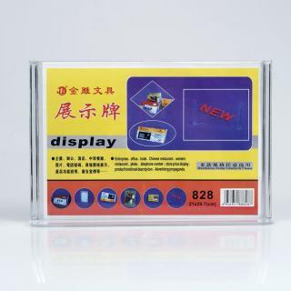 金雕 展台牌betway体育平台塑料必威体育苹果app下载 JD-828 横 透明色 21*29.7cm