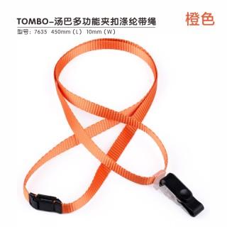 瑞普 多功能夹扣涤纶加厚粗纹挂绳 7635橙色 10mm