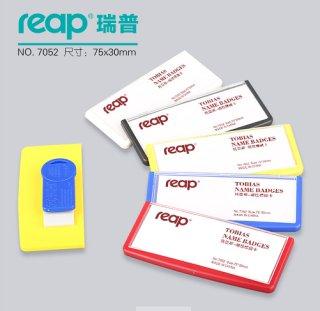 瑞普 胸牌标识牌校牌名牌 7052托亚斯-磁性标示牌-大红 标