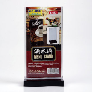 科记 酒水牌台卡 K-682 透明色 100*200mm