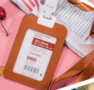 优和 优和双面透视证件卡 6848棕色 竖式54x85mm