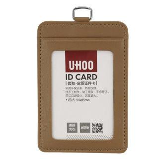 优和 皮质证件卡 6806 橘皮粗纹 76*110mm
