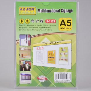 科记 多用标识牌岗位牌 K-1128  透明色 14.8*21.0cm