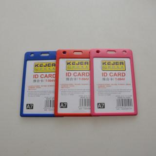 科记 推合卡工作证证件卡 T-594竖粉红 105*74mm(A7)