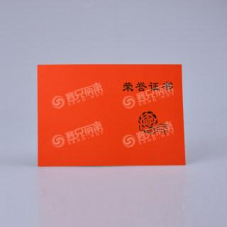 赛兄纳弟 荣誉证书红绒面外壳定做制作内页内芯定做证书聘书批发 16K红卡纸 175*250mm