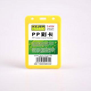 科记 PP彩卡 T-472V 黄色 54*85mm