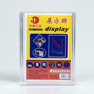 金雕 展台牌betway体育平台塑料必威体育苹果app下载 JD-833竖 透明色 12.8*18.2cm