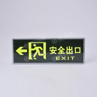 金雕 KT板夜光提示牌 安全出口左 33*12cm