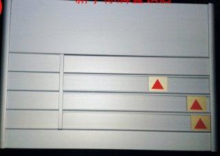 金雕 去向牌空白去向牌有字标识牌单位门牌标识牌 3人空白去向牌(24*35) 标 准
