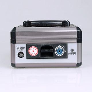 yabo亚博电竞下载 印章箱管理箱 XD-BB267 铁灰色 200*165*115mm