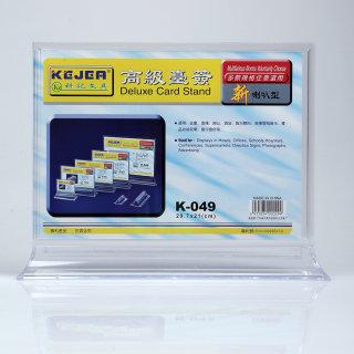科记 betway体育平台台座 K-049 横 透明色 29.7*21cm