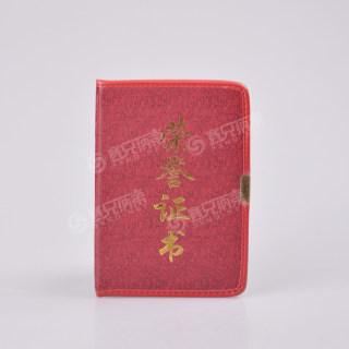 betway必威体育app 荣誉证书 6218 13*18cm