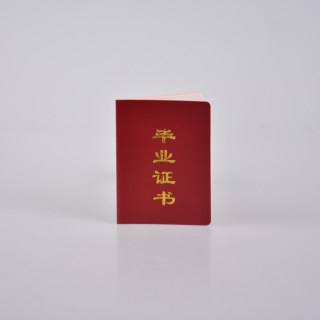 betway必威体育app 毕业证 红色  毕业证 28k 9.4*13cm