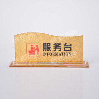 betway必威体育app 金色亚克力服务台收银台 887#服务台 28X10cm