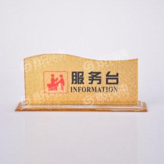 yabo亚博电竞下载 金色亚克力服务台收银台 887#服务台 28X10cm