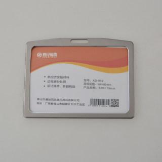 赛兄纳弟 金属胸牌定做铝合金员工工牌定制工号姓名牌挂工作证制作胸卡高档 XD-002横-灰色 120*75mm