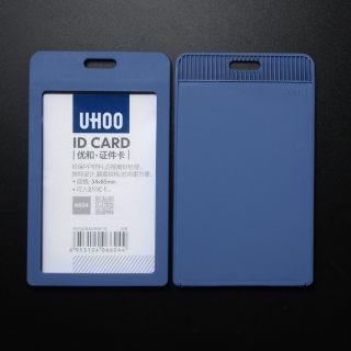优和 证件卡 6624 蓝色 66*110mm