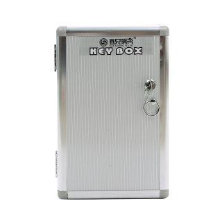 betway必威体育app 钥匙箱 XD-BA1024-1 银色 210*55*325mm