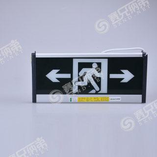 赛兄纳弟 夜光安全出口指示牌左右指向箭头提示牌消防通道疏散应急逃生指示牌 夜光安全出口双向 15*36cm