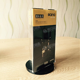 betway必威体育app 酒水牌 9009 B 98*185mm