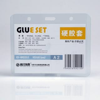 yabo亚博电竞下载 硬胶套工作证 A2 透明色 40C 95*65mm*40C