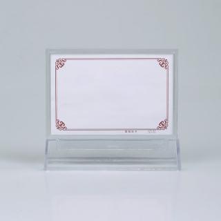 betway必威体育app betway体育平台 PY-2903横 透明色 11*15cm