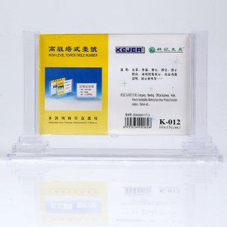 科记 塔式台号牌桌面betway体育平台展示牌 K-012 透明色 100*150mm