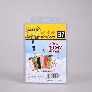 """科记 护卡<span style=""""color:red"""">套</span> T-104竖透明 91*128mm"""