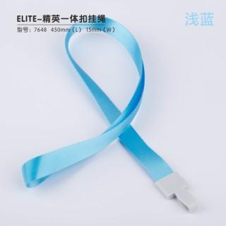瑞普 一体扣涤纶挂绳 7648浅蓝 15mm