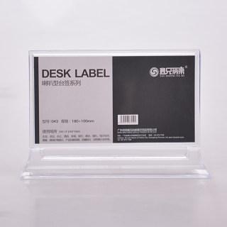 喇叭式台签标牌 会议牌 桌牌台牌台卡桌卡展示牌 菜单牌