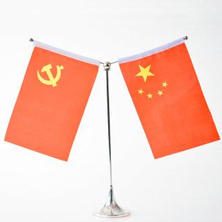 "betway必威体育app 圆头盒装<span style=""color:red"">旗</span>座(不带<span style=""color:red"">旗</span>) 868银色 8*34.5cm"
