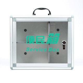 yabo亚博电竞下载 便民箱 XD-BB016 银色 340*130*290mm