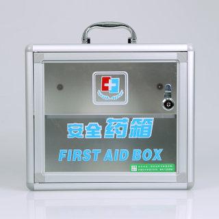 赛兄纳弟 安全药箱 XD-BB010 银色 300*110*265mm