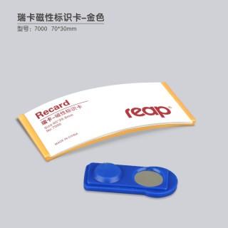 瑞普 标示牌胸牌胸卡形象卡 7000磁性 金色 65*30mm