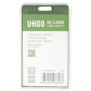 优和 证件卡 6618 黄绿 61.5*102mm