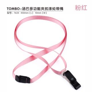 瑞普 多功能夹扣涤纶加厚粗纹挂绳 7635粉红 10mm