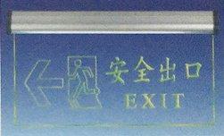 其他 亚克力吊灯指示牌 MYT亚克力普通吊灯安全出口左 标准型