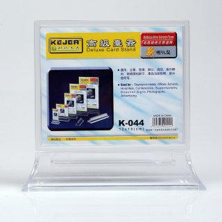 科记 betway体育平台台座 K-044竖 透明色 12*10cm