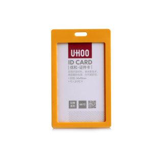 优和 证件卡工作证胸卡 6612 黄色 54*90mm