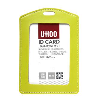 优和 皮质证件卡 6832 竖式 绿色 75*110mm