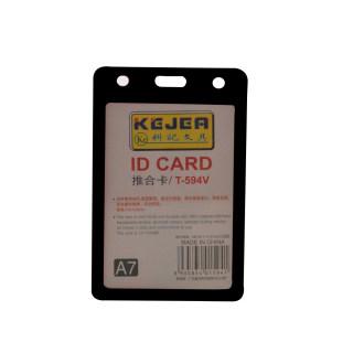 科记 推合卡工作证证件卡 T-594竖黑色 105*74mm(A7)