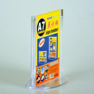 科记 展示牌 K-230  透明色 74*105mm