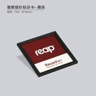 瑞普 标示牌胸牌胸卡形象卡 7262别针 黑色 40*40MM